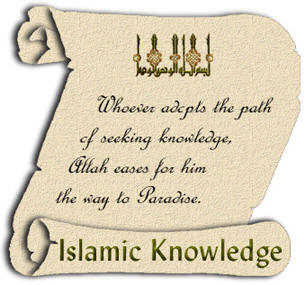 islamic-knowledge-course
