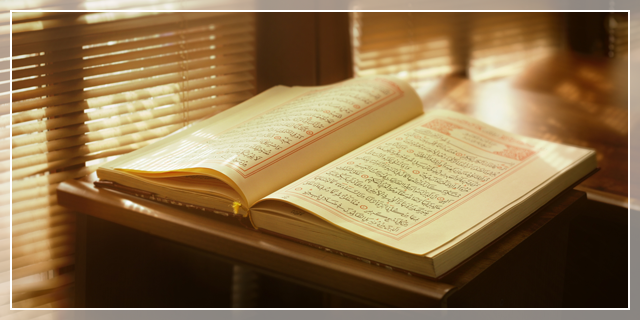 reading-quran-tajweed