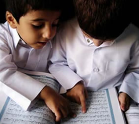 quran-reading-course