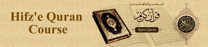 hifz-quran-online-course